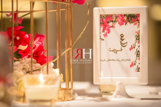 _Wedding_Photographer_Rima_Hassan_decoration_kosha_card