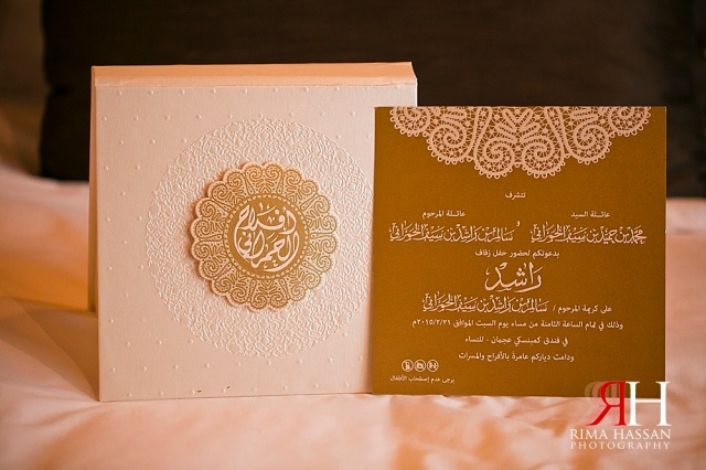 Ajman_Kempinski_Dubai_Wedding_Photographer_Rima_Hassan_invitation
