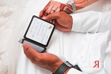 Wedding_Photography_Female_photographer_Dubai_UAE_Rima_Hassan_bridal_love_note