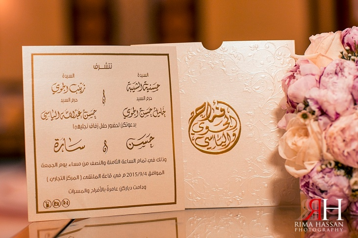 Trade_Center_Dubai_Wedding_Female_Photographer_UAE_Rima_Hassan_kosha_decoration_stage_invitation_card