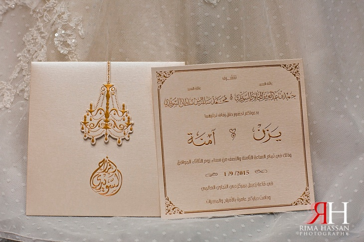 Trade_Center_Zabeel_Dubai_Wedding_Female_Photographer_UAE_Rima_Hassan_invitation_card
