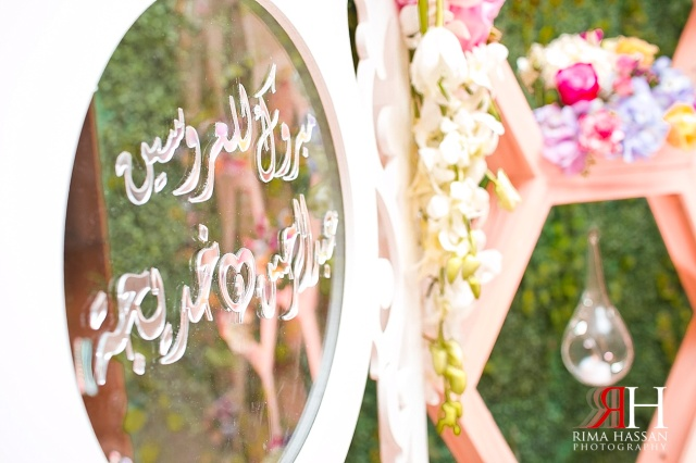 Sharjah_Ladies_Club_Wedding_Female_Photographer_Dubai_UAE_Rima_Hassan_kosha_decoration_stage_entrance