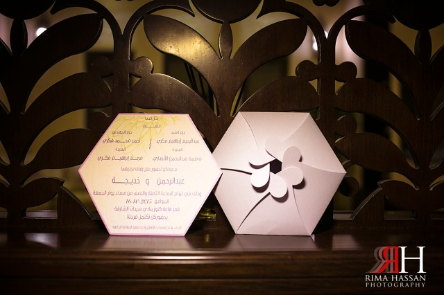 Sharjah_Ladies_Club_Wedding_Female_Photographer_Dubai_UAE_Rima_Hassan_kosha_decoration_stage_invitation_card
