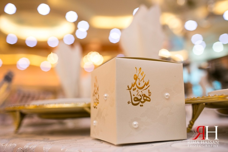RAK_Wedding_Female_Photographer_Dubai_UAE_Rima_Hassan_kosha_decoration_stage_tissue-box_pearls