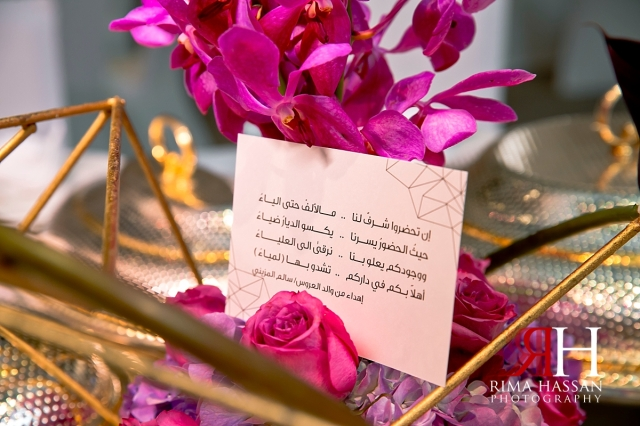 al_jawaher_sharjah_wedding_dubai_female_photographer_rima_hassan_kosha_stage_decoration_centerpiece