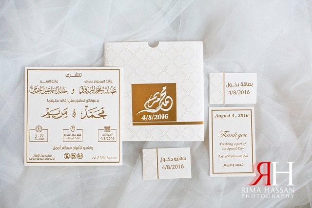 Trade_Center_Wedding_Female_Photographer_Dubai_UAE_Rima_Hassan_invitation_card_suite