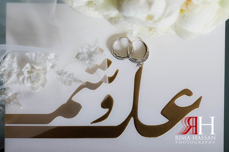 al-jawaher_sharjah_female_wedding_photographer_rima_hassan_invitation_card