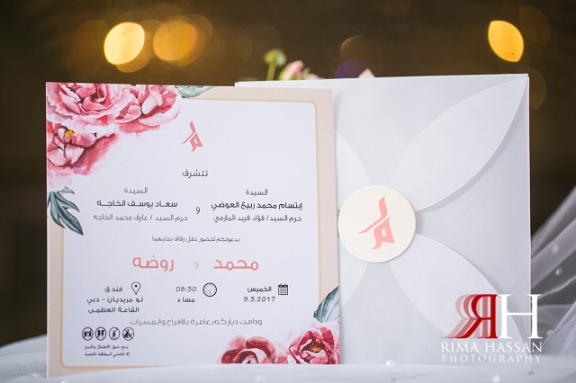 Le-Meridien_Dubai_Wedding_Female_Photographer_Rima_Hassan_invitation_card