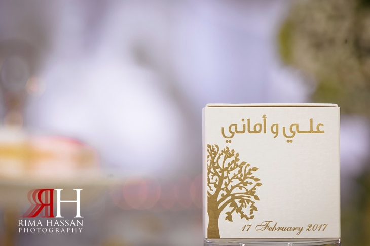 Royal_Hall_Khorfokan_Wedding_Female_Photographer_Rima_Hassan_kosha_stage_decoration_party_favor