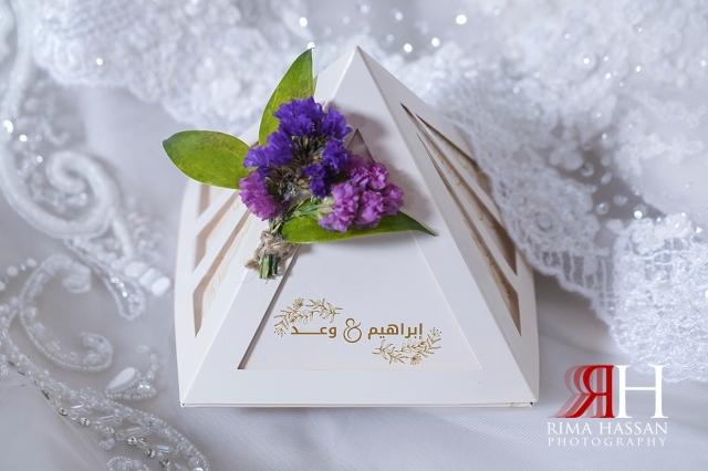 InterContinental_Wedding_Female_Dubai_Photographer_Rima_Hassan_invitation_card