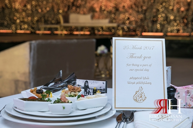 Jawaher_Sharjah_Wedding_Female_Dubai_Photographer_Rima_Hassan_kosha_stage_decoration_food