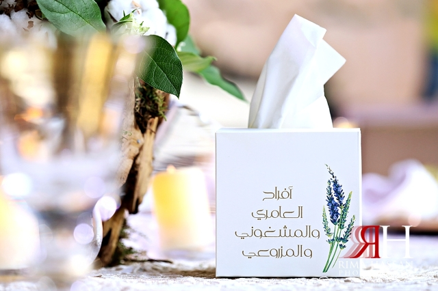Al_Ain_Wedding_Female_Photographer_Dubai_Rima_Hassan_0003