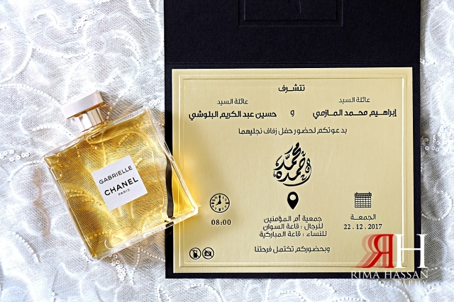 Ajman_Wedding_Female_Photographer_Dubai_Rima_Hassan_perfume_invitation