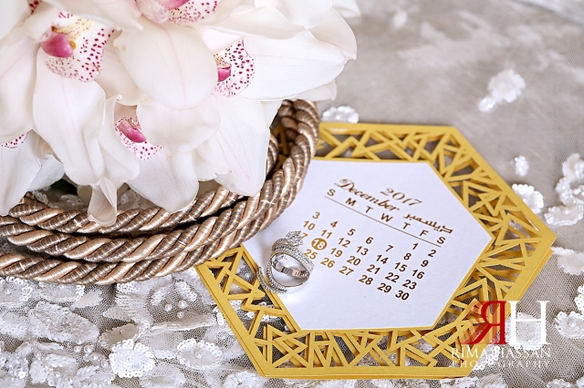Aloft_Abu_Dhabi_Wedding_Female_Photographer_Dubai_Rima_Hassan_bride_jewelry_invitation