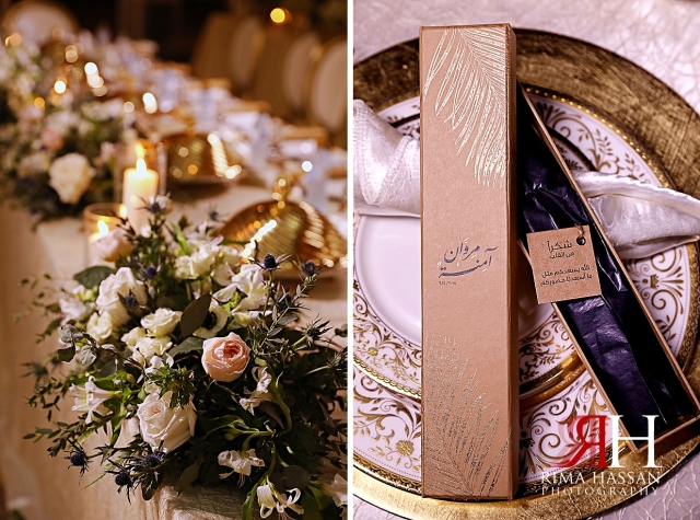 Ajman_Royal_Engagement_Female_Photographer_Rima_Hassan_kosha_stage_decoration_party_favors