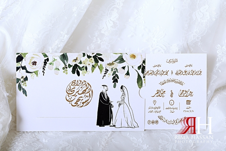 Emirates_Hall_Ajman_Female_Photographer_Rima_Hassan_bride_invitation_card