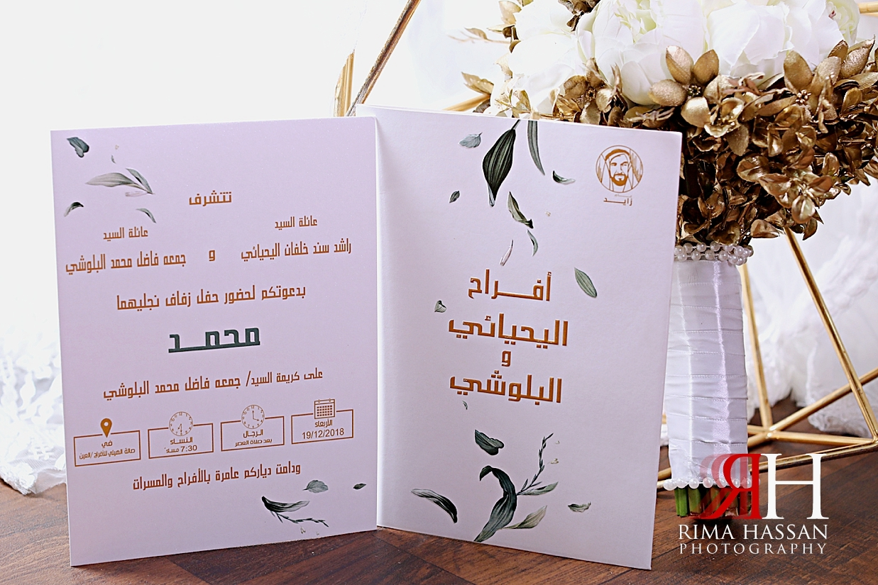 Al_Ain_Hili_Wedding_Female_Photographer_Rima_Hassan_invitation_card