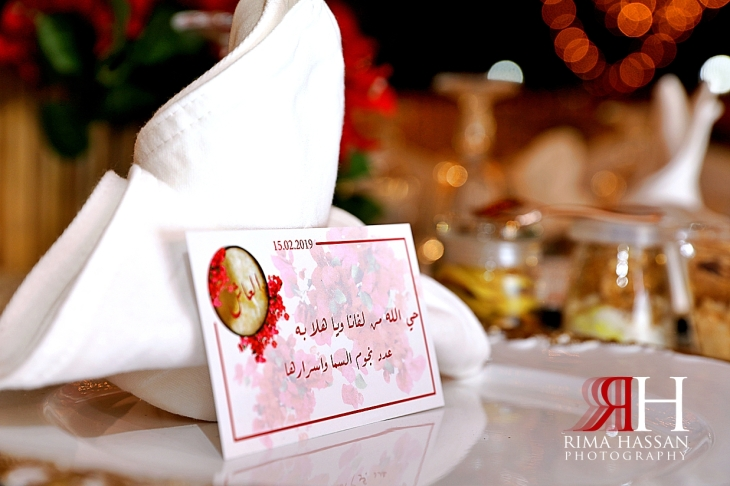 Arabic_Night_Dubai_Female_Photographer_Rima_Hassan_stage_kosha_decoration_welcome_note