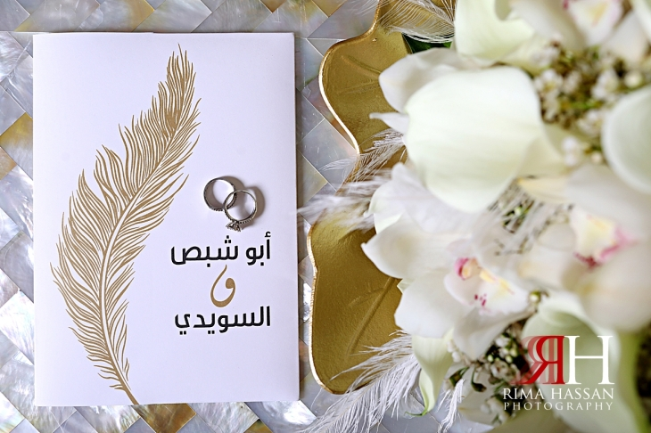 Sharjah_Sheraton_Wedding_Dubai_Female_Photographer_Rima_Hassan_invitation_card