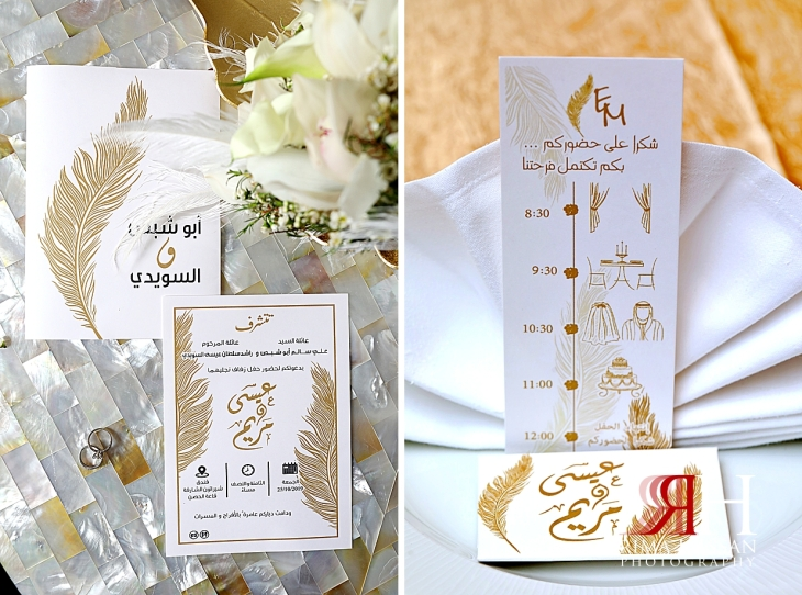 Sharjah_Sheraton_Wedding_Dubai_Female_Photographer_Rima_Hassan_Photography_calligraphy_invitation